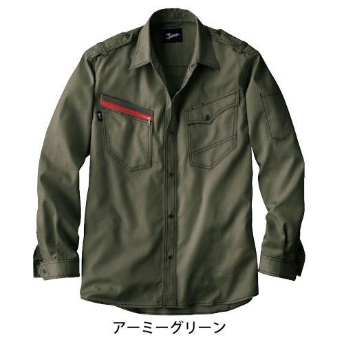 DESK51704 Jawin長袖シャツ[社名刺繍無料]