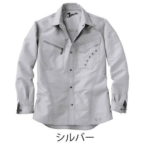 DESK51604 Jawin長袖シャツ[社名刺繍無料]