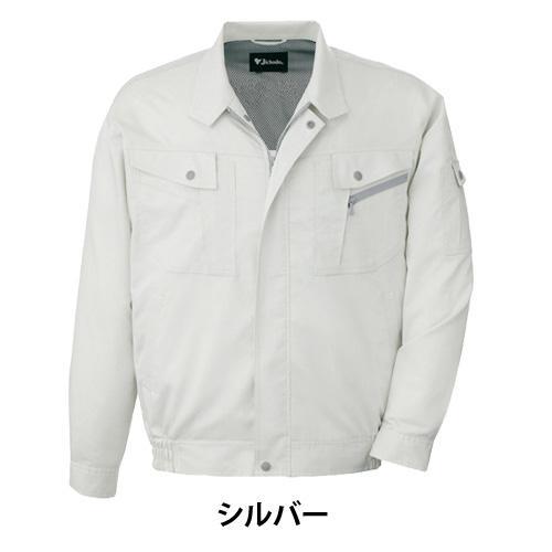 DESK81700 エコ5バリュー長袖ブルゾン[社名刺繍無料]
