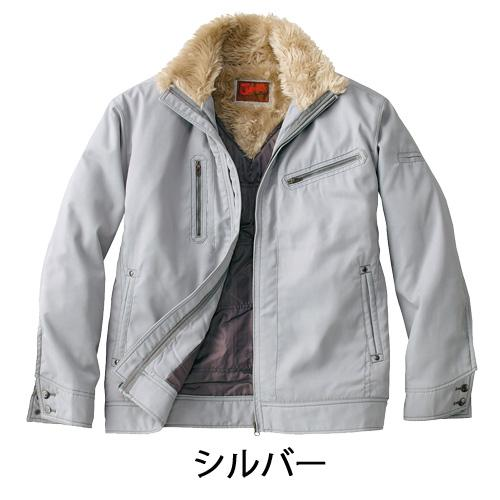 DESK58100 Jawin防寒ジャンパー