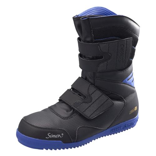 SIMON-S038 シモン安全靴 S038 鳶技とびわざ 高所作業用靴(メッシュタイプ)