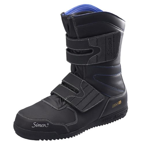 SIMON-S538 シモン安全靴 S538 鳶技とびわざ 高所作業用靴(パンチングPUタイプ)