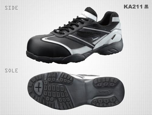 SIMON-KA211BLK シモン安全靴 軽技A+シリーズ KA211 黒