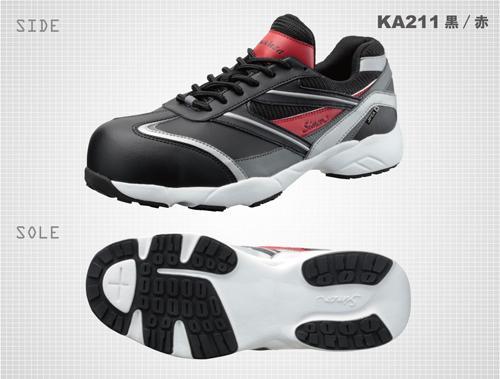 SIMON-KA211BR シモン安全靴 軽技A+シリーズ KA211 黒/赤