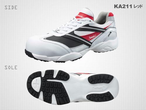 SIMON-KA211R シモン安全靴 軽技A+シリーズ KA211 レッド