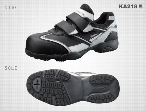 SIMON-KA218BLK シモン安全靴 軽技A+シリーズ KA218 黒