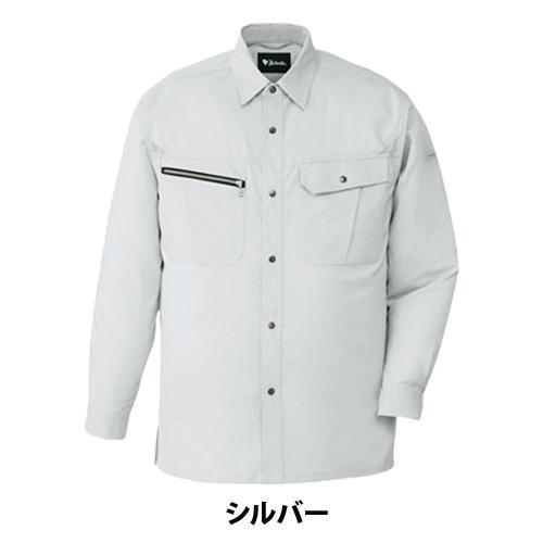 DESK86104_1 ストレッチ長袖シャツ[社名刺繍無料]