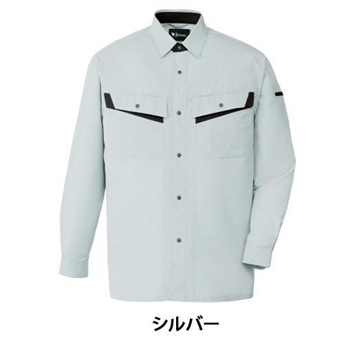 DESK86004_1 エコ製品制電長袖シャツ[社名刺繍無料]