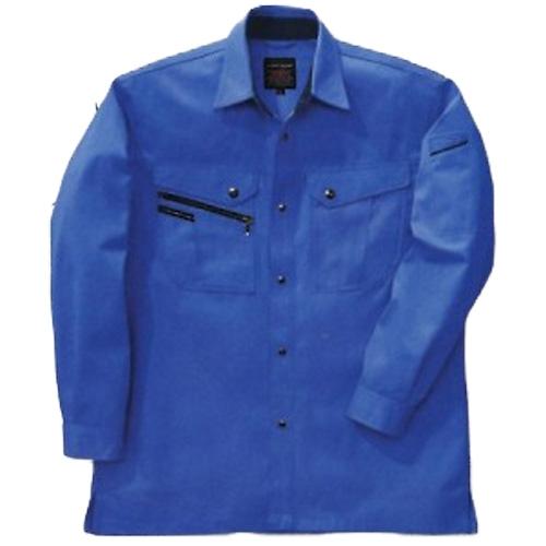 BIG717 長袖シャツ[社名刺繍無料] カラー:ブルー