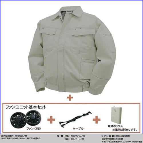 K-B1000-A.jpg