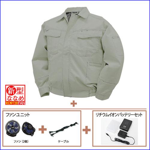 K-B1000-B2.jpg