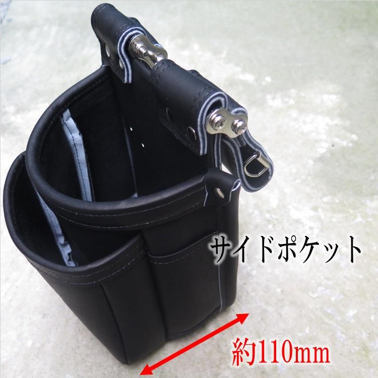 KNICKS×KIC第2弾_サイドポケット黒.jpg
