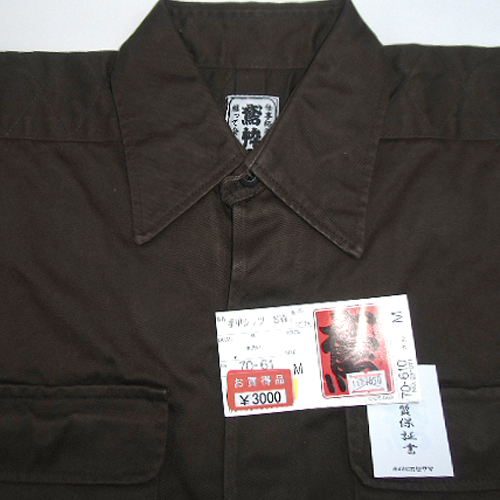 KASEYAMA70-61 カセヤマ 70-61 手甲シャツ【現品限り】大特価 在庫一掃セール品 25/コゲ茶