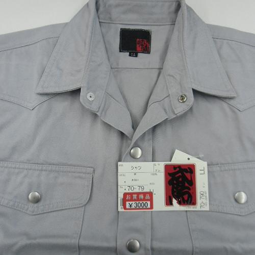 KASEYAMA70-79 カセヤマ 70-79 シャツ【現品限り】大特価 在庫一掃セール品 6/グレー