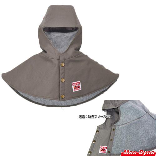 防炎防寒溶接帽