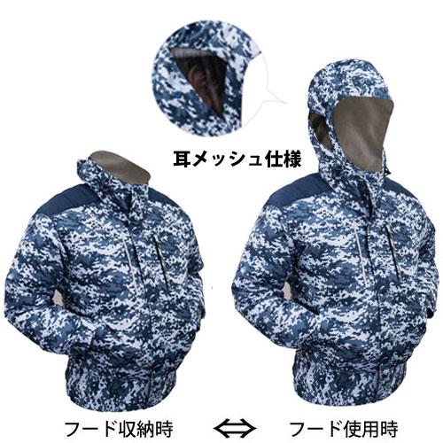 (EK1352)剛肩タチエリフードタイプブルゾン[社名刺繍無料]