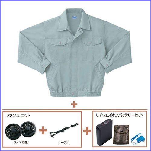 KU90540-K 長袖ワークブルゾン[社名刺繍無料]+ファンセット+リチウムイオンバッテリー 7/モスグリーン