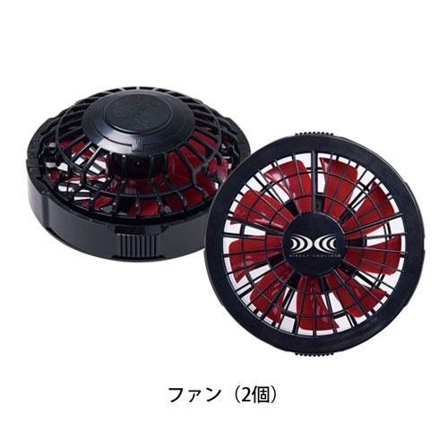 FAN2200BR ワンタッチファン(2個)