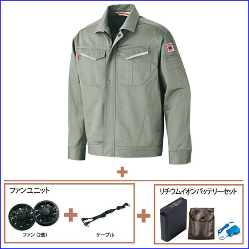 ARIOKA_MD6800-K 防炎ブルゾン(MD6800+AR1201+加工)[社名刺繍無料]+ファンセット+リチウムイオンバッテリー 5/アースグリーン