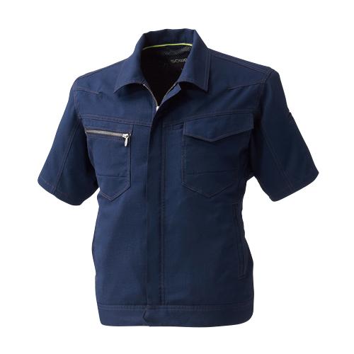 SOWA961 半袖ブルゾン[社名刺繍無料] 1/ネイビー