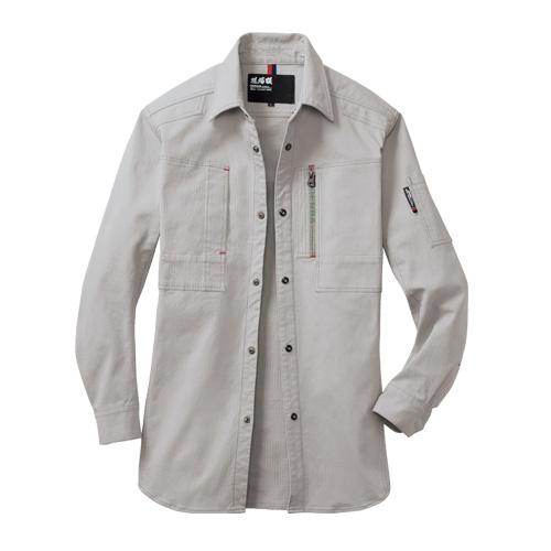 XEB2293 長袖シャツ[社名刺繍無料] 39/サンドベージュ