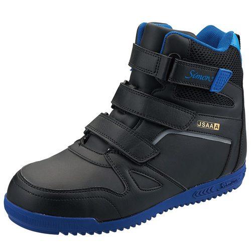 SIMON-S028 シモン安全靴 S028 鳶技とびわざ 高所作業用靴(マジックテープタイプ)