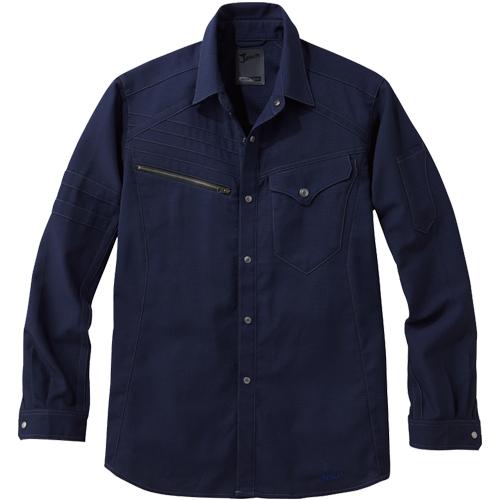 DESK56704 Jawinストレッチ長袖シャツ[社名刺繍無料] 011/ネービー