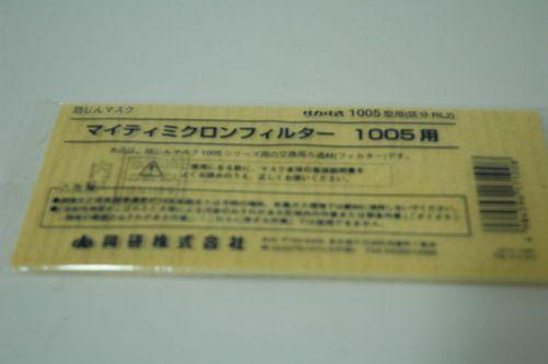 KOKEN1005RF_large.jpg
