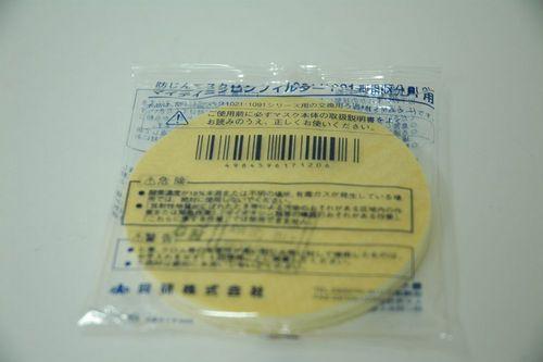 KOKEN1021RF_large.jpg