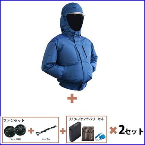 TEKKIN-o3_EK2420-K 剛肩フード4ファンブルゾン[社名刺繍無料]+ファンセット(x2セット)+リチウムイオンバッテリーセット(x2セット)★届いたその日から使えるセット ダークブルー