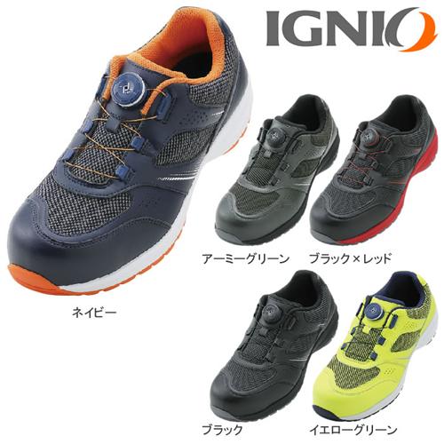 IGNIO_IGS1018TGF セーフティシューズ