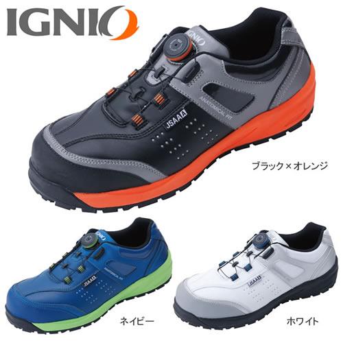 IGNIO_IGS1037TGF セーフティシューズ