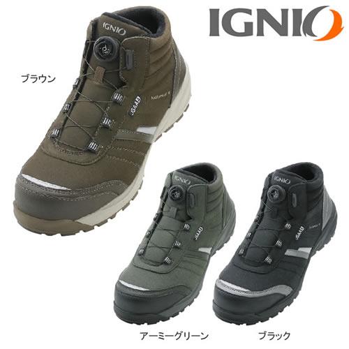IGNIO_IGS1258TGF セーフティシューズ