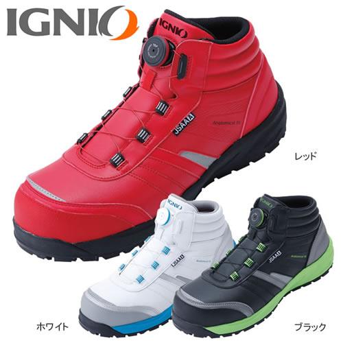 IGNIO_IGS1057TGF セーフティシューズ