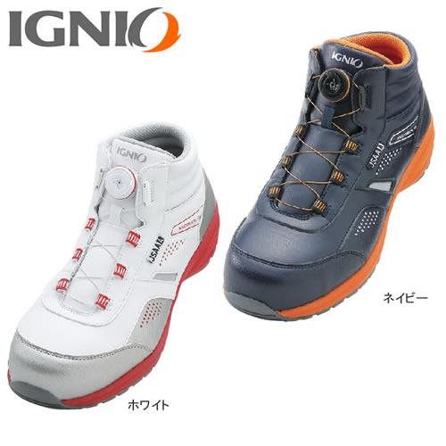 イグニオ 安全 靴