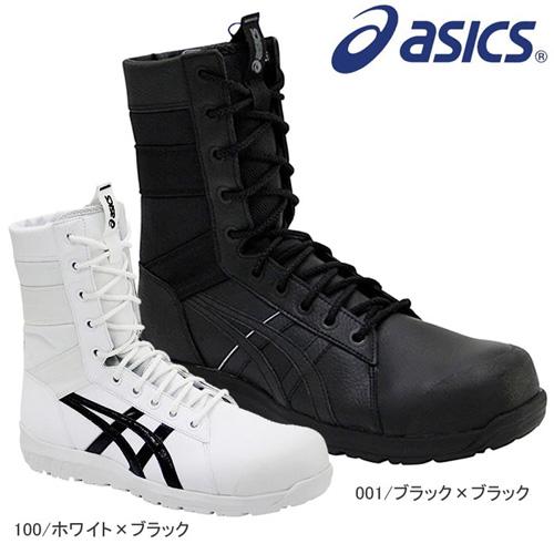 アシックス  ウィンジョブ FCP402(1271A002)