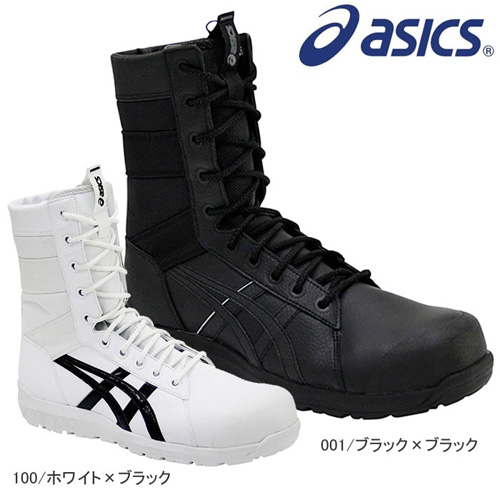 asics_CP402 アシックス  ウィンジョブ FCP402(1271A002)
