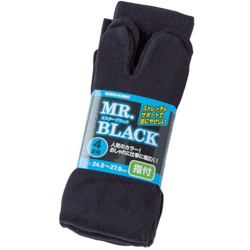 UNI9102 ユニワールド 【指付靴下】指付ソックス MR.BLACK 4足セット