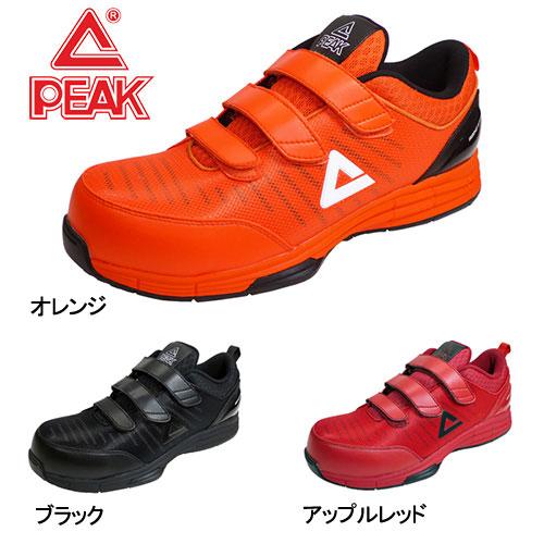 PEAK_WOK-4506 セーフティシューズ