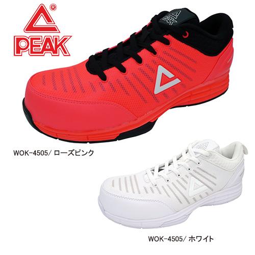 PEAK_WOK-4505 セーフティシューズ