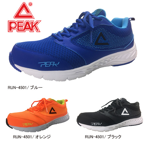 PEAK_RUN-4501 セーフティシューズ