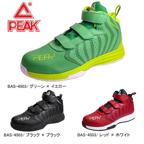 PEAK_BAS-4503 セーフティシューズ