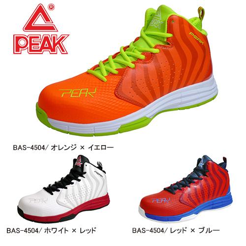 PEAK_BAS-4504 セーフティシューズ