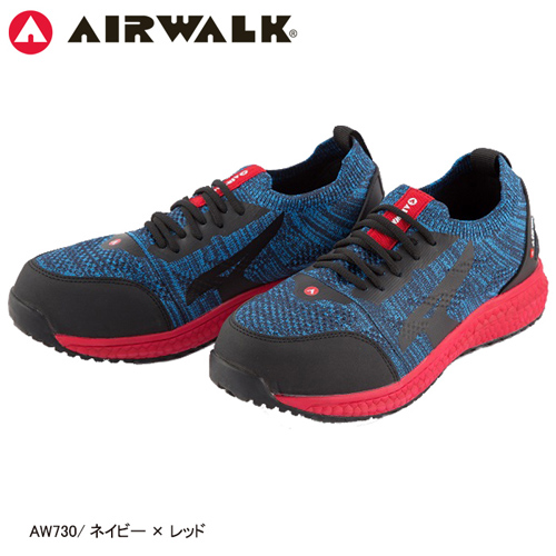 AIRWALK_AW730 エアウォーク安全靴