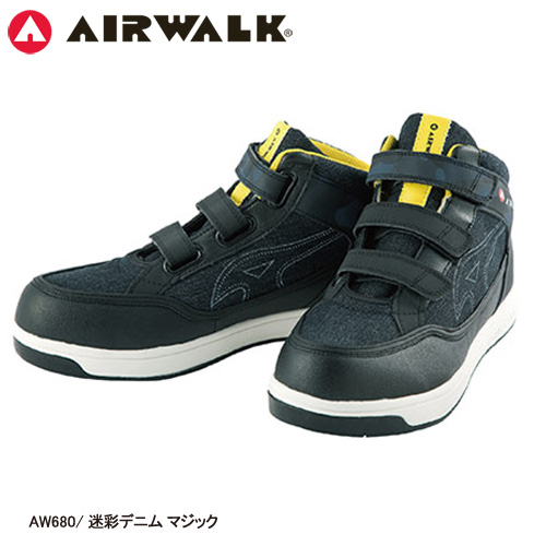 AIRWALK_AW680 エアウォーク安全靴
