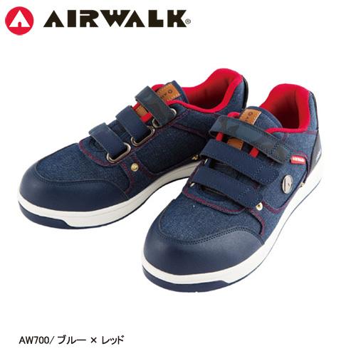 AIRWALK_AW700 エアウォーク安全靴