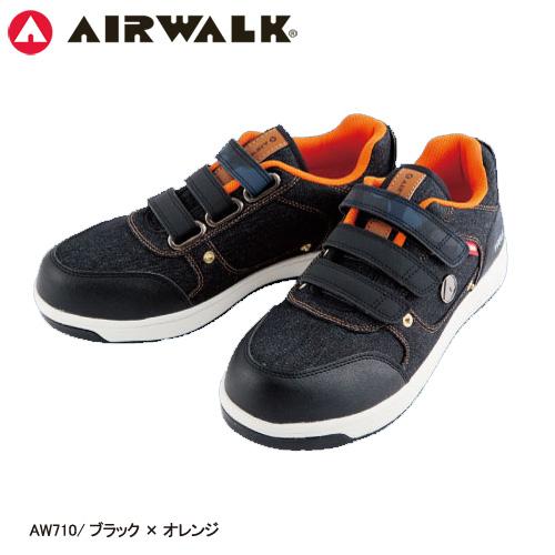AIRWALK_AW710 エアウォーク安全靴