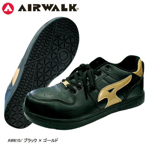 AIRWALK_AW610 エアウォーク安全靴