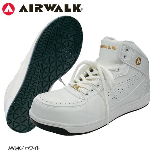 AIRWALK_AW640 エアウォーク安全靴