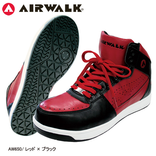 AIRWALK_AW650 エアウォーク安全靴